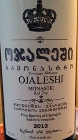 A bottle of Monastic Ojaleshi
