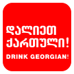 Drink Georgian